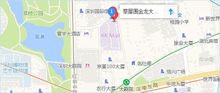 广东省深圳市罗湖区红宝路139号蔡屋围金龙大厦801-802/805室