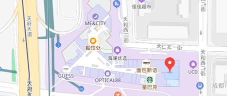 成都市高新区天府大道中段530号东方希望天祥广场1栋2808-2810室