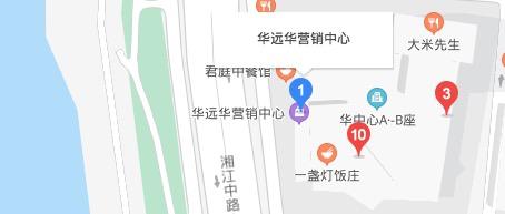 长沙市天心区湘江中路36号华远华中心5号楼16楼1605室
